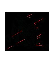 Крышка картера LH2500i